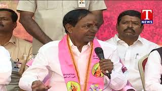 CM KCR Speaks over Govt Jobs | Telangana  Telugu