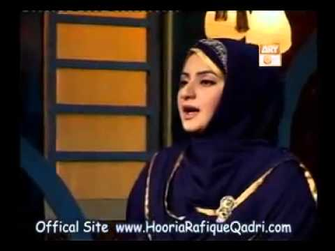 4 Hooria Faheem Qadri 17 video