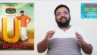 Namma Veettu Pillai - Review By Prashanth
