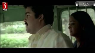 Namukku Parkkan - Akashamake Kanimalar... Song From - Namukku Parkkan Munthiri Thoppukal - Malayalam Movie [HD]