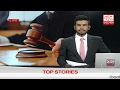 Derana News 31/01/2017