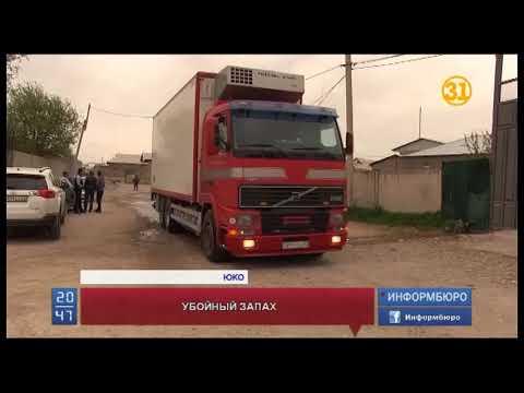Жители поселка Карабулак задыхаются из-за соседства со скотобойнями