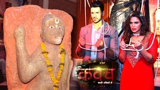 Kavach... Kaali Shaktiyon Se Serial Launch Full Video | Mona Singh, Maheck Chahal, Vivek Dahiya