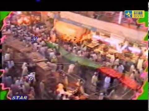 Lal Shahbaz Shah Ki Chadar Sindh Ke Sehanshah video