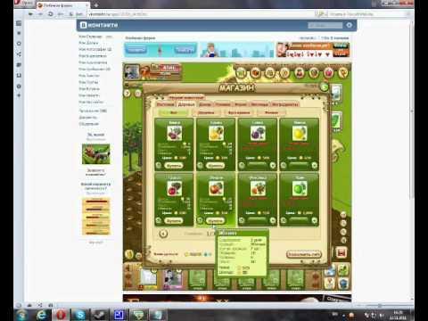 Любимая Ферма - Взлом На Деньги видео в хорошем качестве мой мир игра моя л