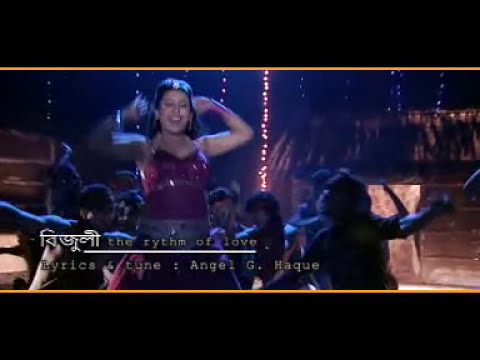 Assamese Hot Item Song In Bollywood Style Choreographed By Bappa Ahmed video