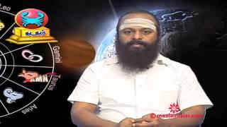 Indraiya Raasi Palangal 12-10-2015