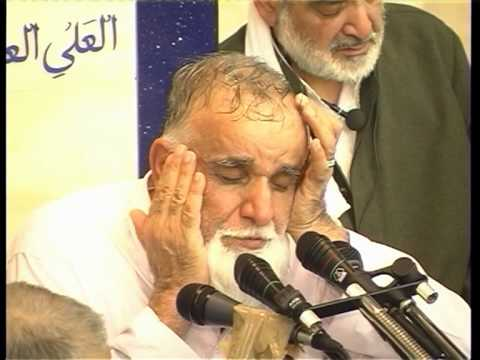 Mir Fakhrudin Agha In Germany Part 4 video