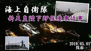 http://i.ytimg.com/vi/Ou-07u4vyN8/mqdefault.jpg