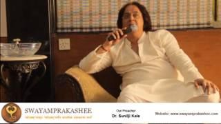 Gurudev Sankalpana ani tarun pidhi