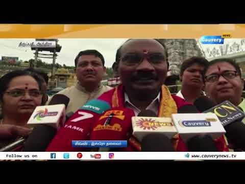 மீனவர்களுக்கான மொபைல் ஆப் விரைவில் வழங்கப்படும்: இஸ்ரோ தலைவர் சிவன்   ISRO   K Sivan