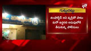 Child kidnap kamareddy 99tv string oparetion