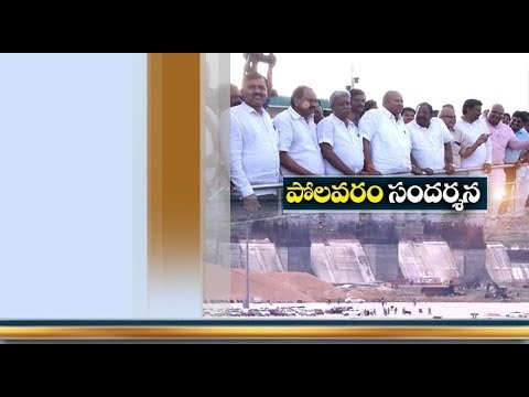 Polavaram Project Is A boon to Andhra Pradesh | BJP Leaders