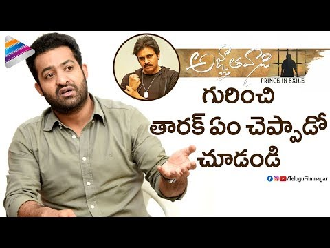 Jr NTR Talks about Agnyaathavaasi Failure | Aravindha Sametha Movie | Trivikram | Pawan Kalyan
