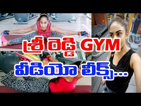 Sri reddy Video Leaks : Sri Reddy Hot Workout with Tight Outfit || TopMostMedia