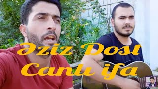 Pərvin Səfərov - Canlı İfa - Əziz Dostum - Akustik Gitar Şahin Agalarov (Eziz dostum)