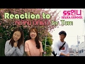 Reaction รีแอคชั่น - หน้าหนาวที่แล้ว - The Toys [Cover by Tom Room39]
