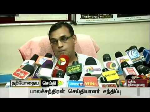 Regional Meteorological Centre Director Balachandran press meet - Rainfall details
