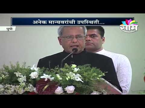 President of India Pranab Mukherjee Opens ISKCON Pune Temple