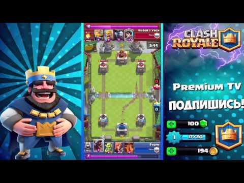 лучшая комбинация карт в игре clash royale #6