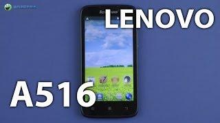 Демонстрация Lenovo A516 Grey