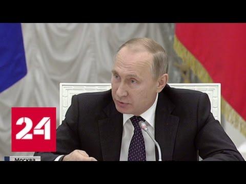 Наука или госслужба: Путин решил, что чиновники-академики будут нужнее в РАН