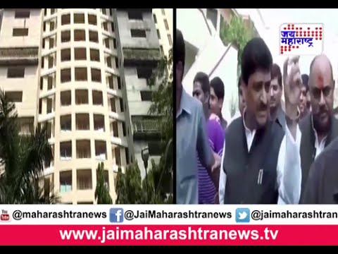 Adarsh Society scam: Ashok Chavan may be prosecuted