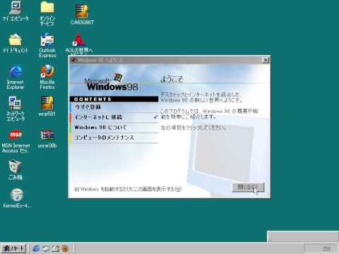 Windows 98 japanese iso download youtube for Windows 95 iso