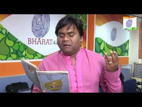 Nandesh Umap Exclusive song for Dr. Babasaheb Ambedkar