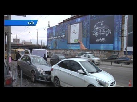У столиці водій «РЕНО» занадто швидко припаркувався