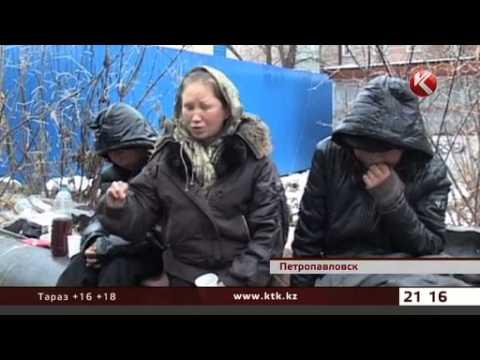 Cевероказахстанские полицейские и бомжи развлекают друг друга
