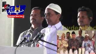 """Mim is My proud.Nizam is our King''.Kcr said"