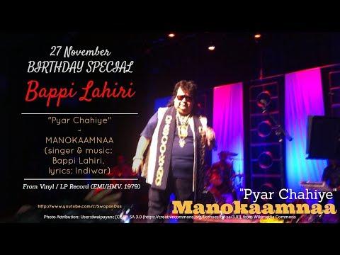 Birthday Special | Bappi Lahiri | Pyar Chahiye  | Manokaamnaa (film 1979) | Indiwar | Vinyl Rip