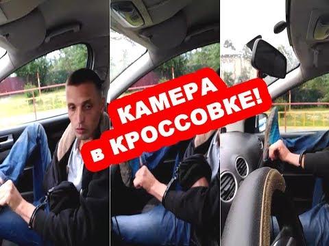 Пьяный водитель: У меня камера и радар в кроссовке.