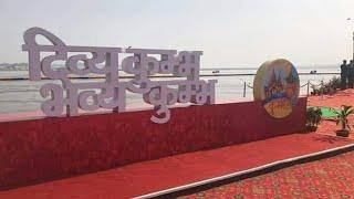 Pryagraj Kumb 2019
