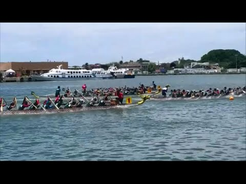Dragon Boat Races In The Port Of Iloilo, Iloilo City, Philippines