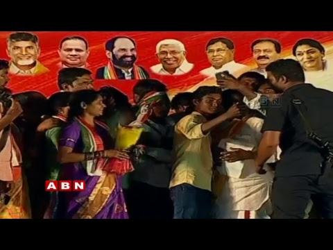 Congress Leader Bhatti Vikramarka Public Meeting Live | Madhira | ABN Telugu