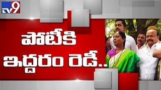 Konda Surekha on why she is out of TRS and joined in Congress - Exclusive