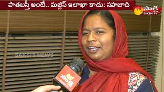 Hyderabad Old City BJP Leader Shahzadi Face to Face | Slams MIM Party - Watch Exclusive