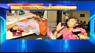 Pregnant Patients Facing Problems with Lack of Beds | Hanamkonda Govt Maternity Hospital