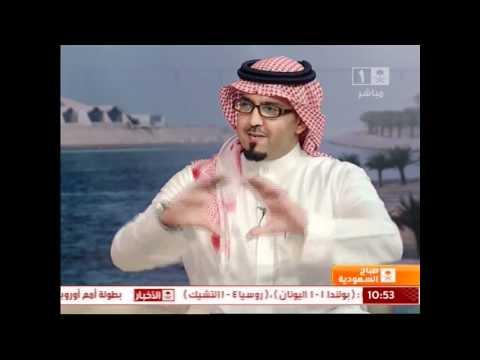 برنامج صباح السعودية يستضيف محمد العوهلي مقدم شوي غير