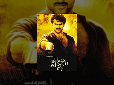 Pournami Telugu Full Movie - Prabhas Trisha
