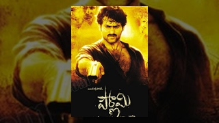 Mr. Perfect - Pournami Full Movie - Prabhas, Trisha