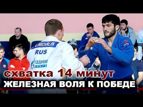 2019 дзюдо полуфинал -73 МИХАЛИН - БАБГОЕВ Чемпионат МВД РФ Рязань judo
