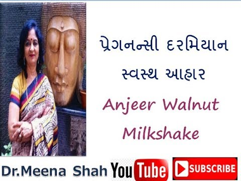 HEALTHY RECIPES -Anjeer walnut milkshake