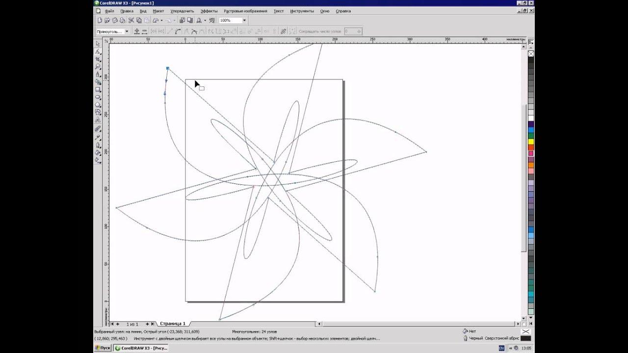 как создать на рисунке прозрачный фон