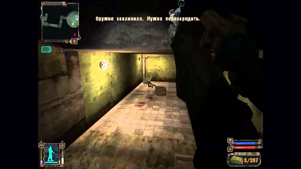 Stalker тень чернобыля #19 лаборатория х-10