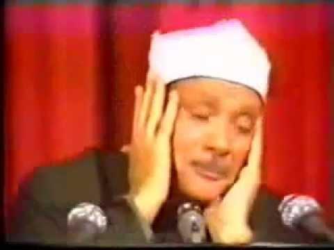 kissar sowar (Abdul Baset Abdel Samad)