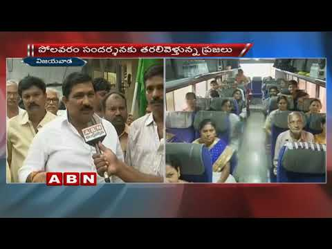 Library Employees visit to Polavaram Project | ABN Telugu