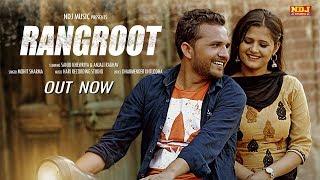 download lagu Rangroot _ ओल्हा _ Anjali Raghav _ Sanju Khewriya gratis